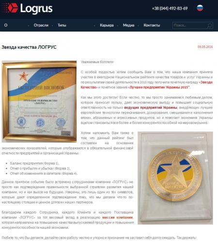 Кейсы - http://zirkayakosti com ua